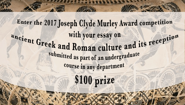 Murley prize announcement